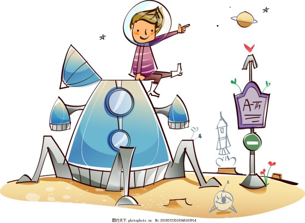 设计图库 动漫卡通 动漫人物  宇宙飞船太空探测仪 宇宙飞船 太空探测