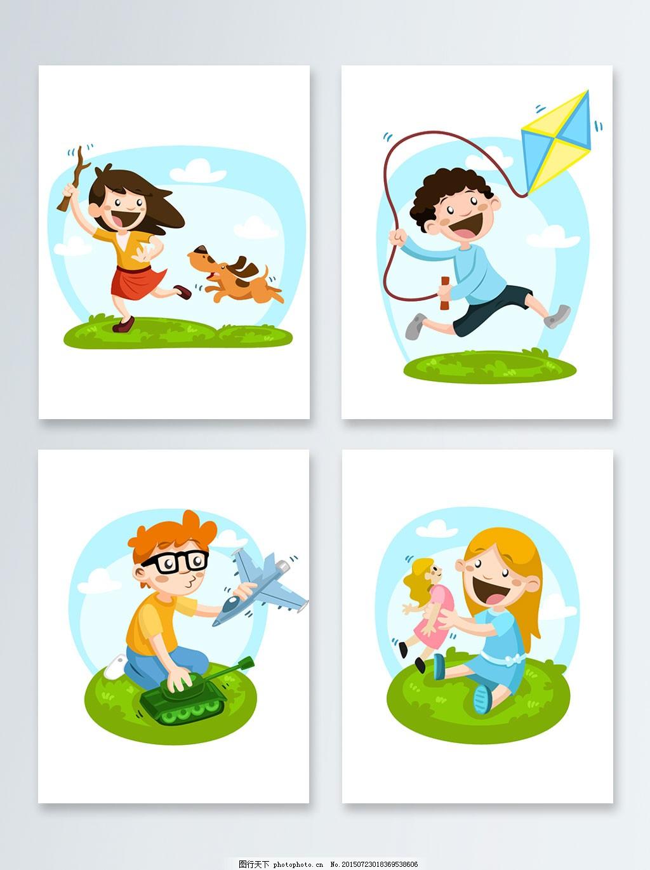 外出小孩创意卡通插画 奔跑 扁平化 放风筝 广告背景 女孩