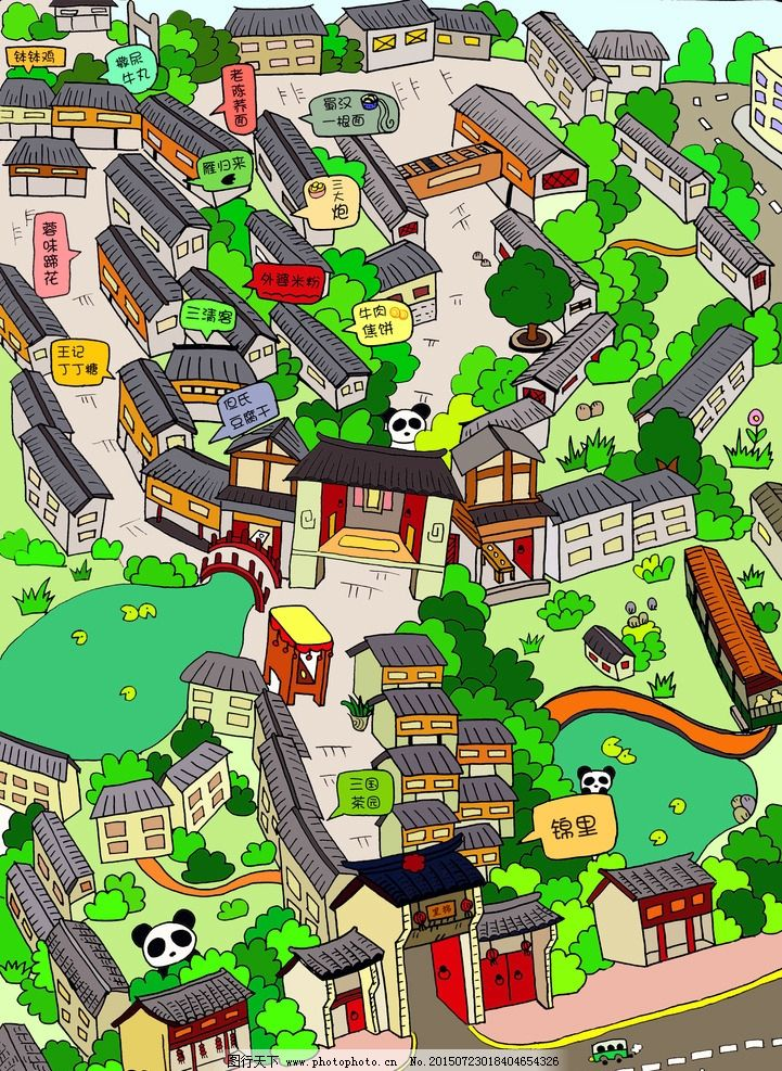 手绘锦里小吃街图片