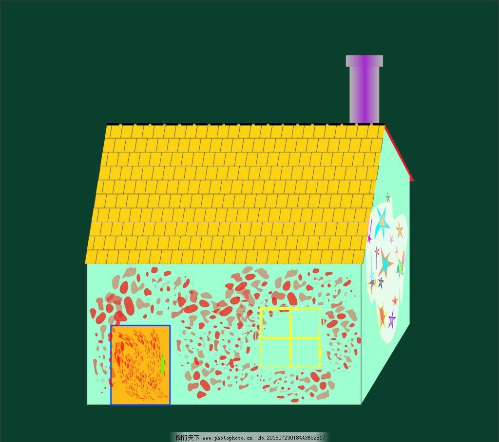 卡通 房屋 烟囱