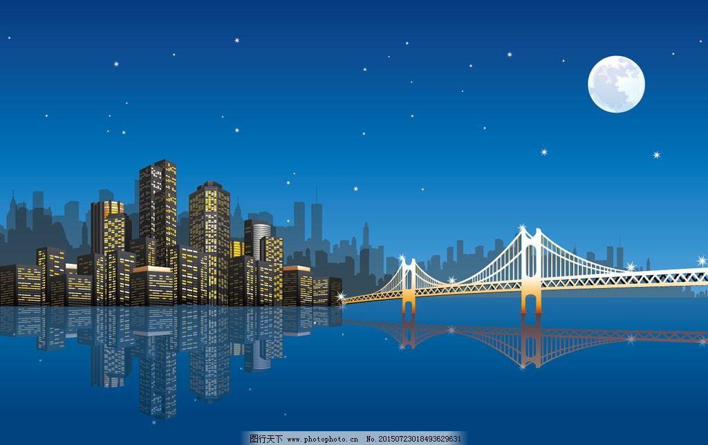 城市风光 夜景 天空 月亮 星 星光 矢量图 卡通 灯光 炫酷图片