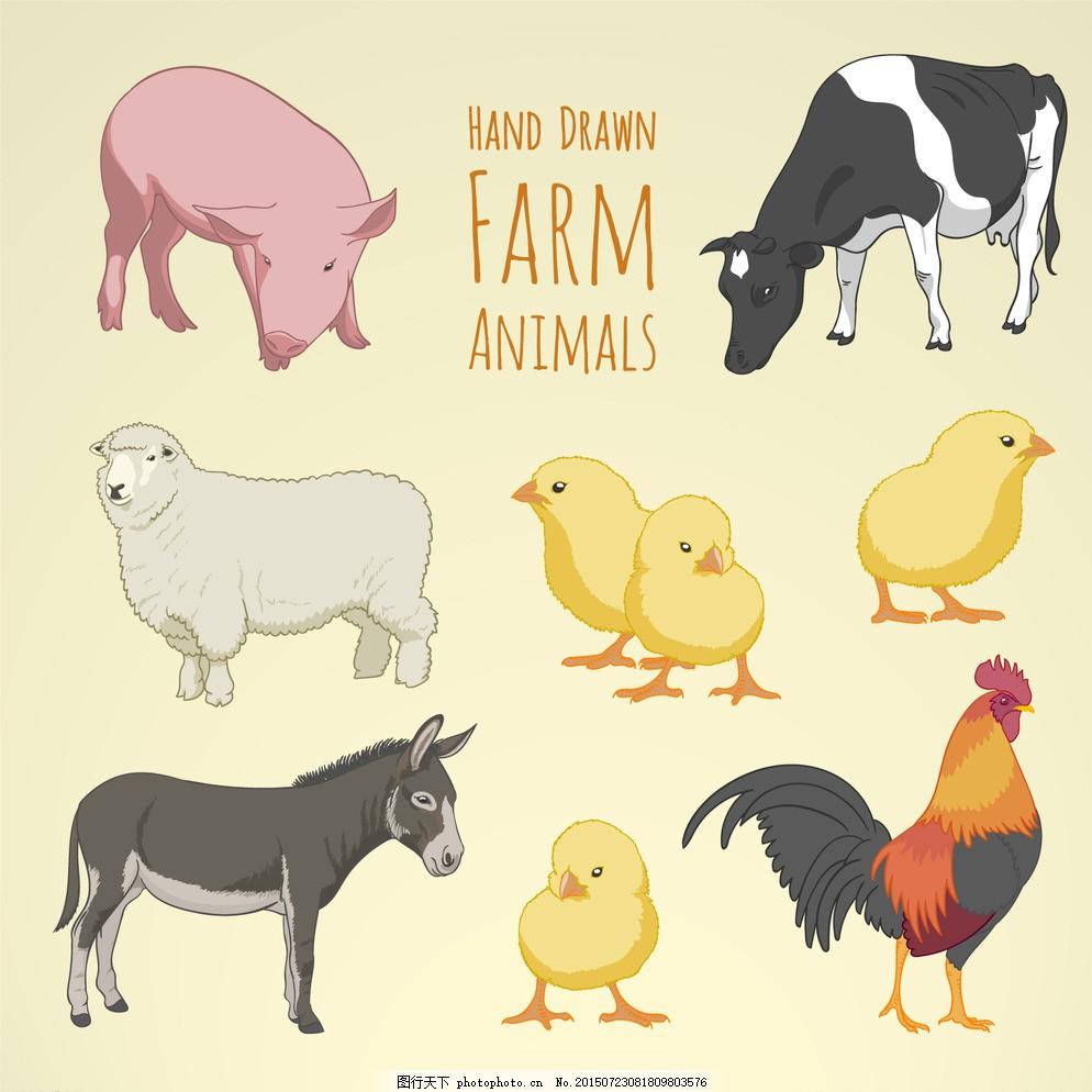 手绘农场动物 自然 画 景观 羊牛鸡 生态 猪 有机 环境