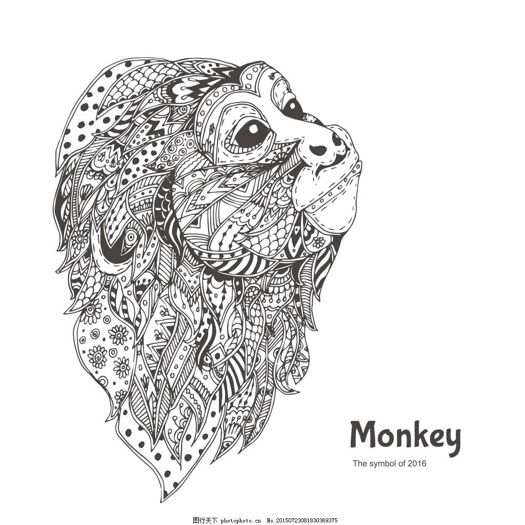 黑白卡通的猴子头像插画 动物 花纹 手绘