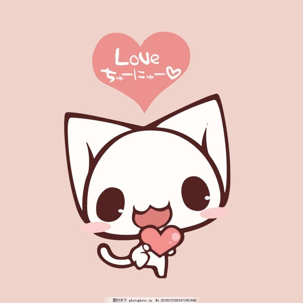 可爱猫咪 矢量 卡通 萌 粉色