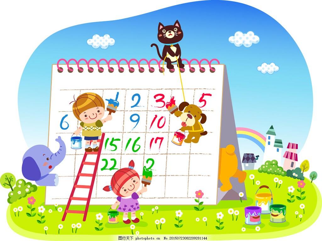 儿童数字画台历 卡通矢量 卡通 儿童 可爱 韩风 插画 校园素材 幼儿园