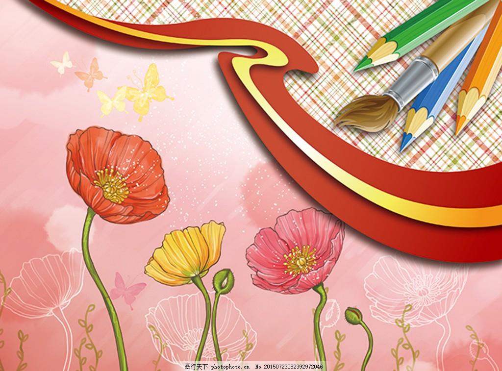 高清笔记本封面设计 外贸 绘画本 图画本 炫彩 手绘 粉色