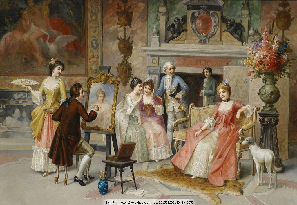 欧式奢华宫廷油画