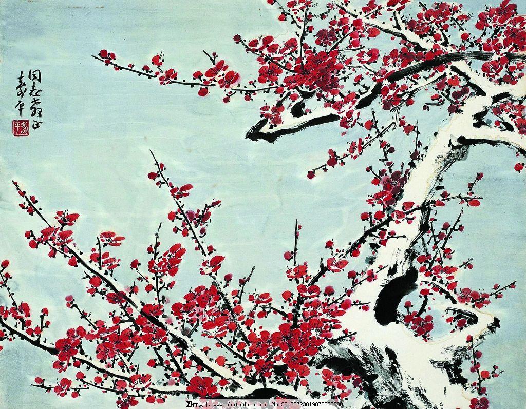 美术 中国画 彩墨画 梅花 红梅 白雪 国画梅花 国画集128 设计 文化