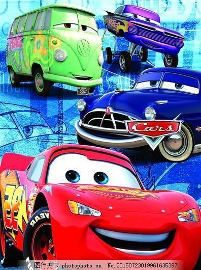 设计图库 标志图标 企业logo标志  汽车总动员 电影卡通形象 分层psd