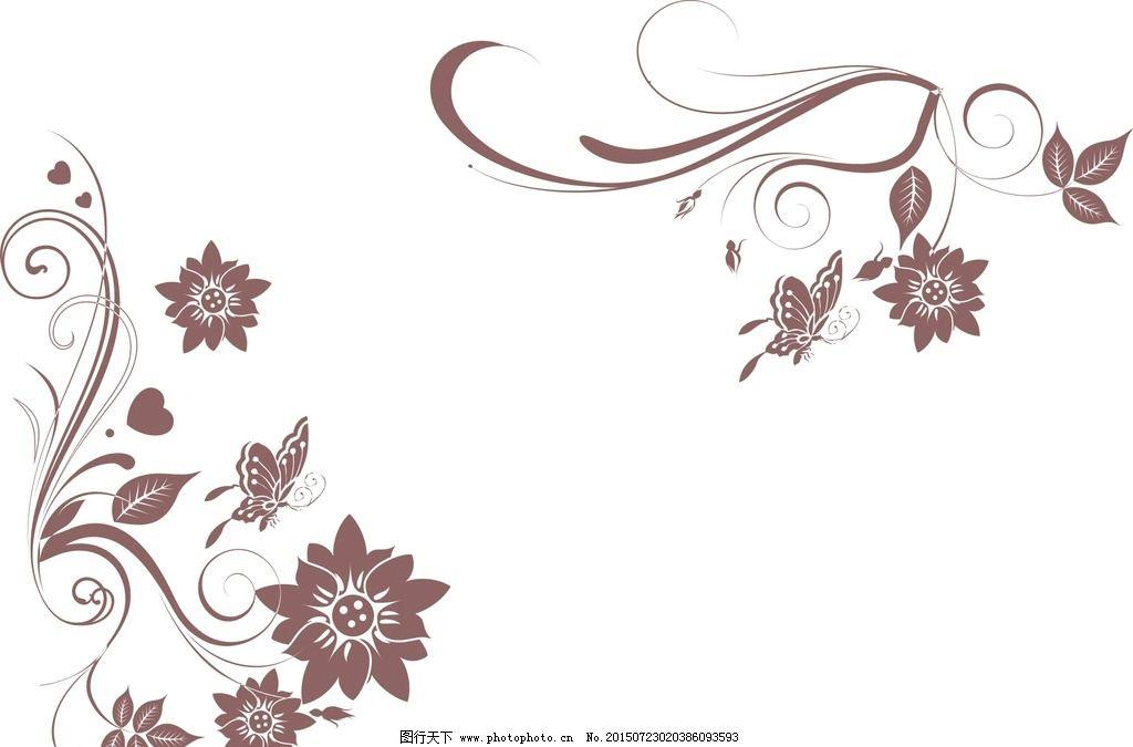 瓷砖背景墙设计图__花边花纹