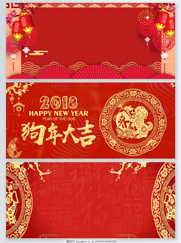 新春促销剪纸海报 红色 简约 温暖 幸福