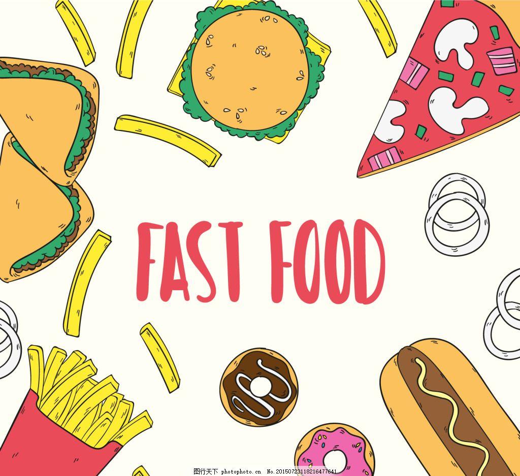快餐手绘背景 手绘快餐 卡通快餐 矢量快餐 汉堡 面包 薯条 白色