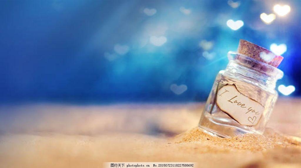 沙滩许愿瓶ppt背景 蓝色