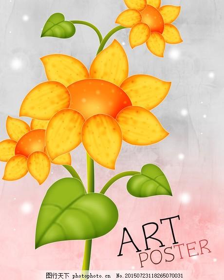 手绘向日葵背景分层素材psd