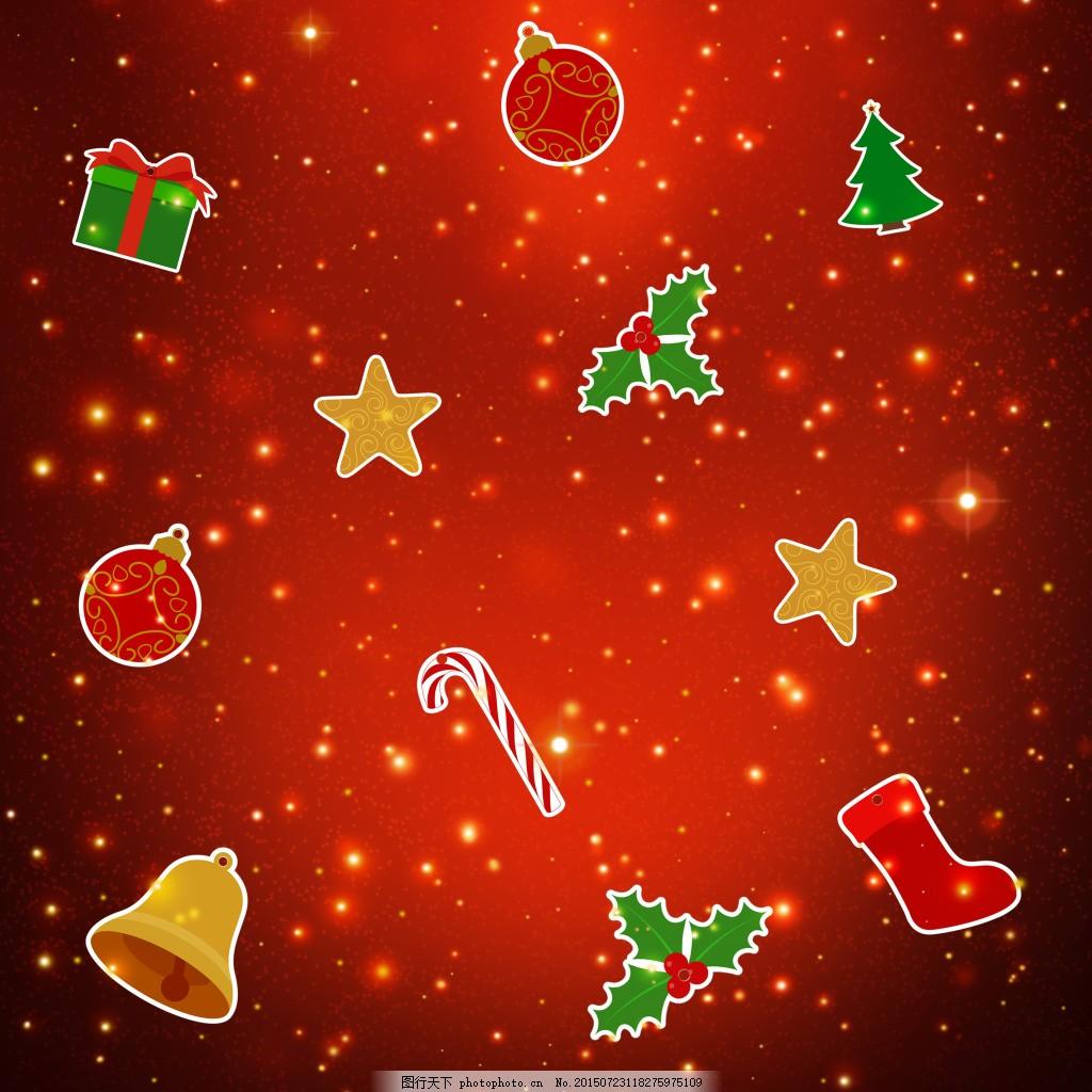 圣诞新年平安夜晚会背景画布