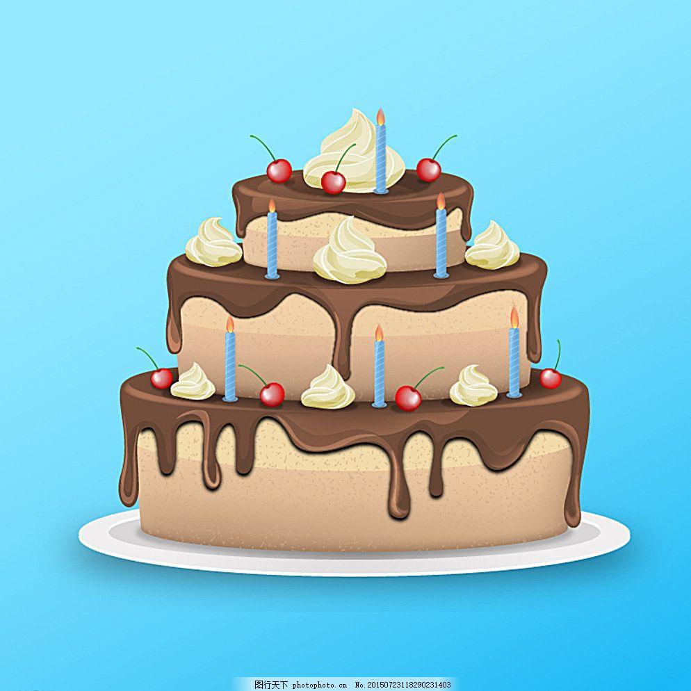 生日背景 手绘 生日蛋糕 庆祝 happy birthday 生日快乐 生日设计素材