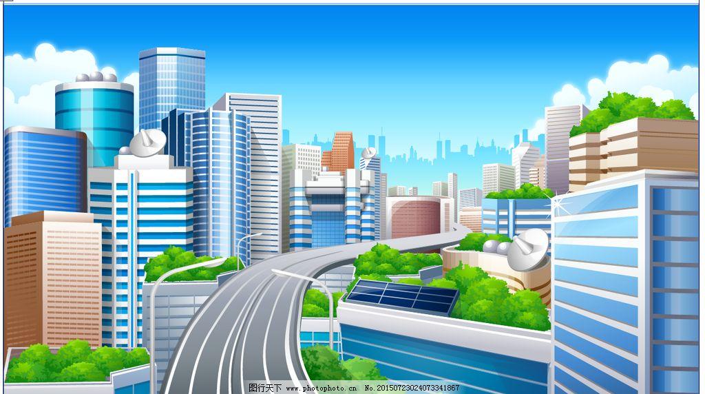 城市风光 高楼 大厦 矢量图 卡通 蓝天白云 草原 花朵 风景 海洋 大海