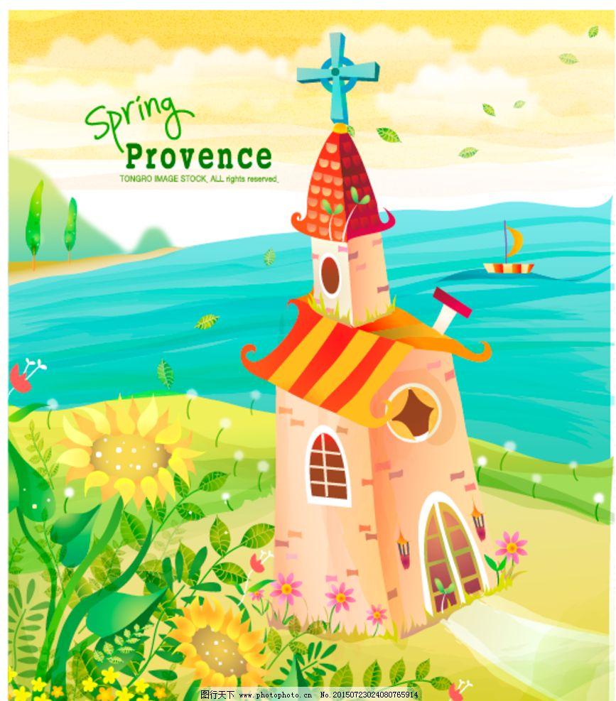 户外 蓝天 白云 卡通 草地 房子 浪漫卡通 可爱 小孩 玩耍 抽象 大海