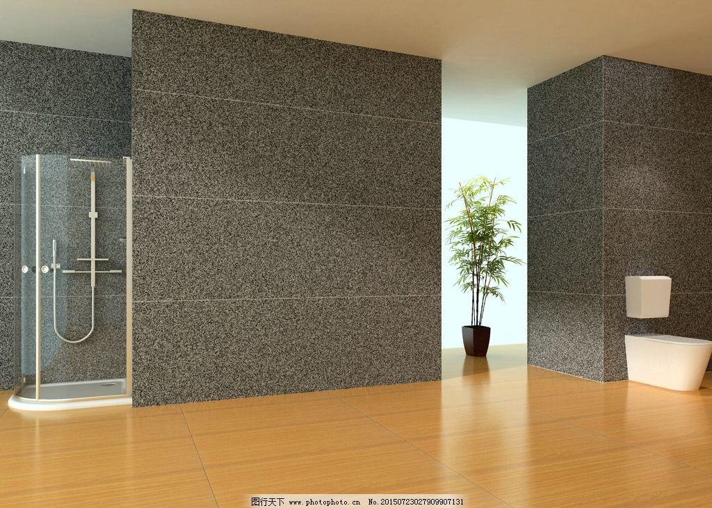 现代家装浴室设计 简约 简易 浴室风格 欧式 背景 淘宝 海报