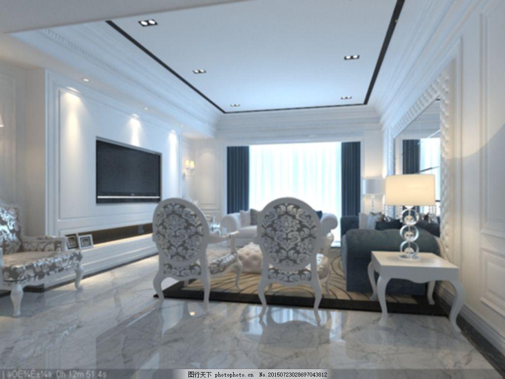 客厅软包室内效果图 室内装修 室内设计 3d源文件 客厅装修 餐桌源