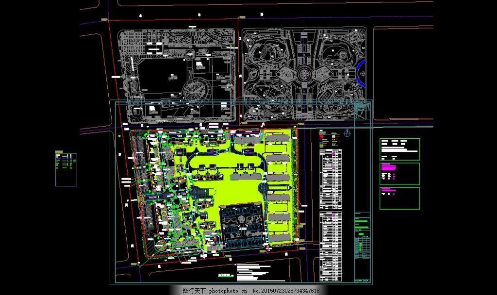 国际广场幼儿园总平面设计图