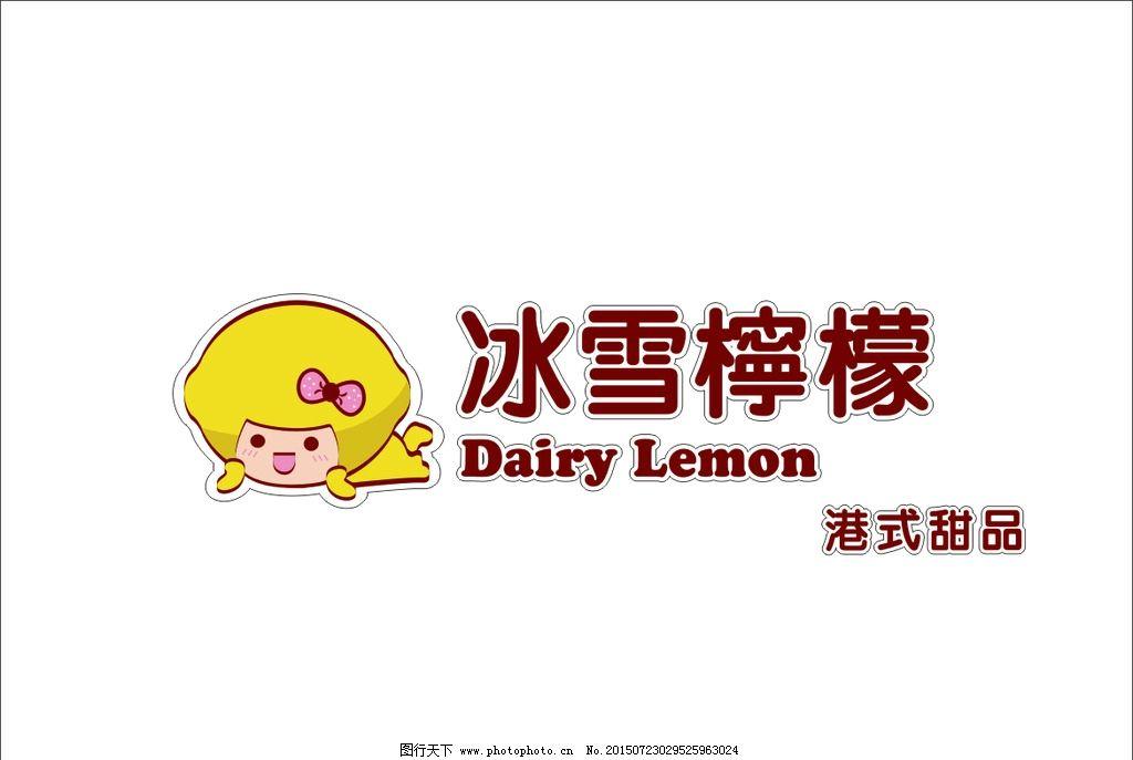 广元冰雪坊桶装水商标