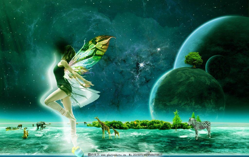 梦幻 海报 动物 翅膀 人物 树木 设计 广告设计 广告设计 300dpi psd