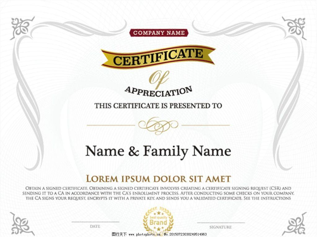 欧式证书 荣誉证书 证书模板