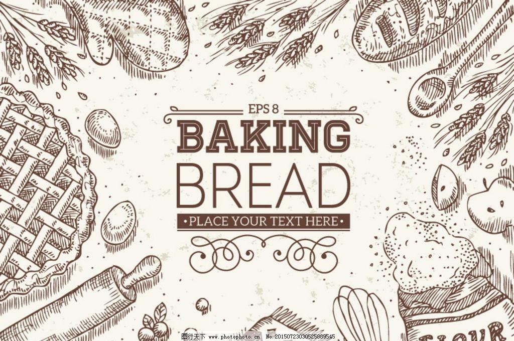 手绘烘培食品背景图片