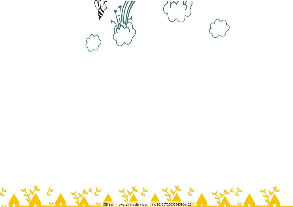 栅栏 蜜蜂 白云 硅藻泥 背景 素材 设计 底纹边框 背景底纹 cdr