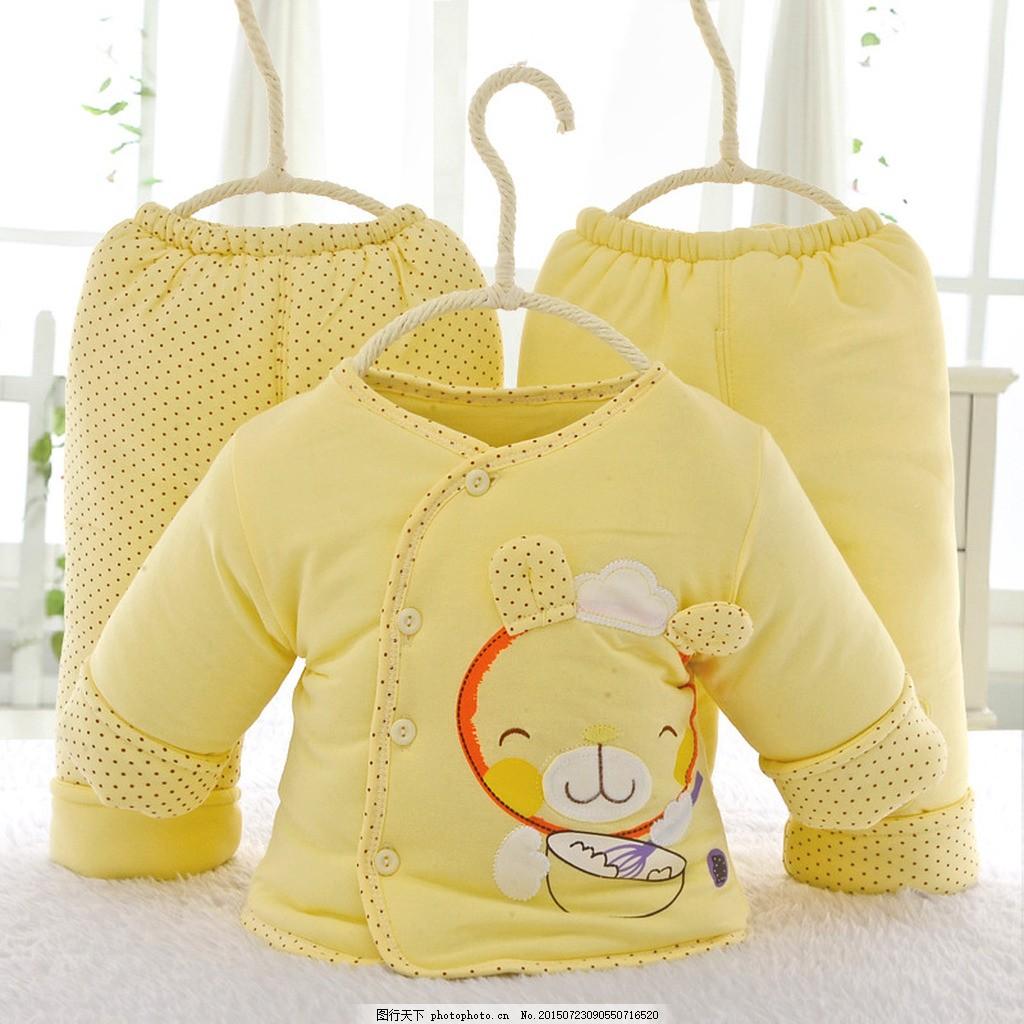 新生儿棉衣三秋冬宝宝目标平面设计v棉衣的文献件套图片