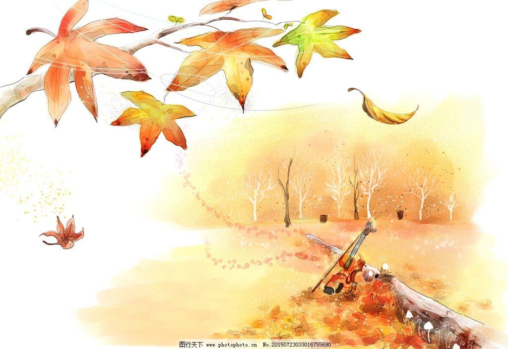 插画 风景 枫叶 树木 水彩风景插画 水彩风景 水彩画 小提琴 老树