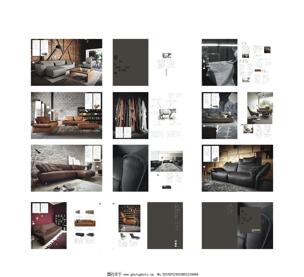 开关 家居背景 画册 板式 沙发 图片素材