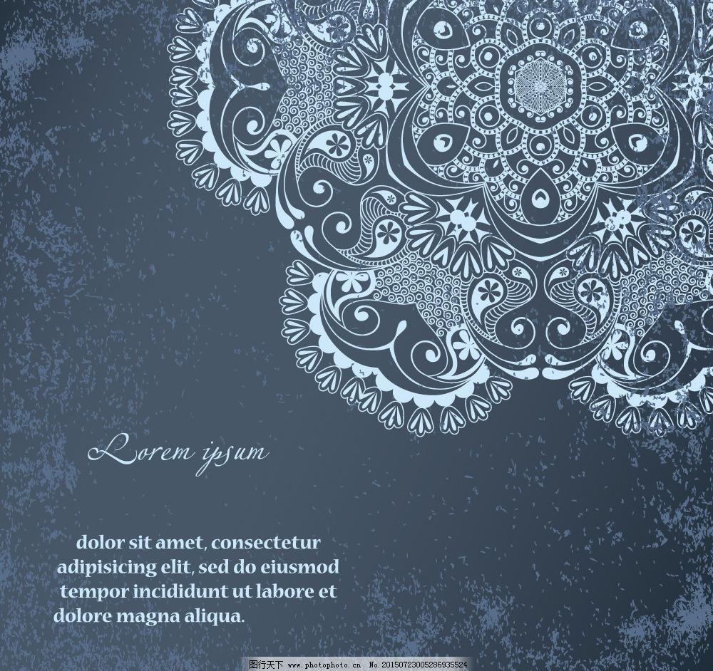 花纹 矢量图 唯美 中式 唯美 花纹 矢量图 中式 花纹花边图片