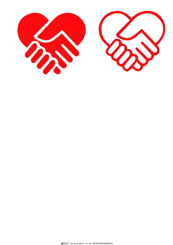 基督教歌谱握手