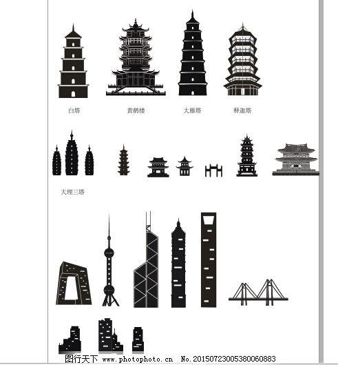 黑白 建筑 矢量图 塔 矢量图