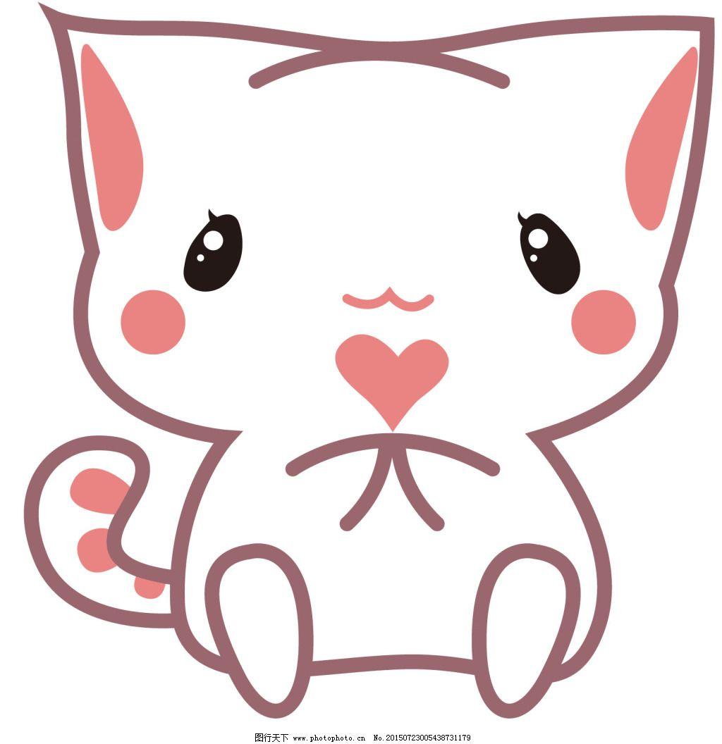 猫咪 矢量童装印花 童装绣花 卡通
