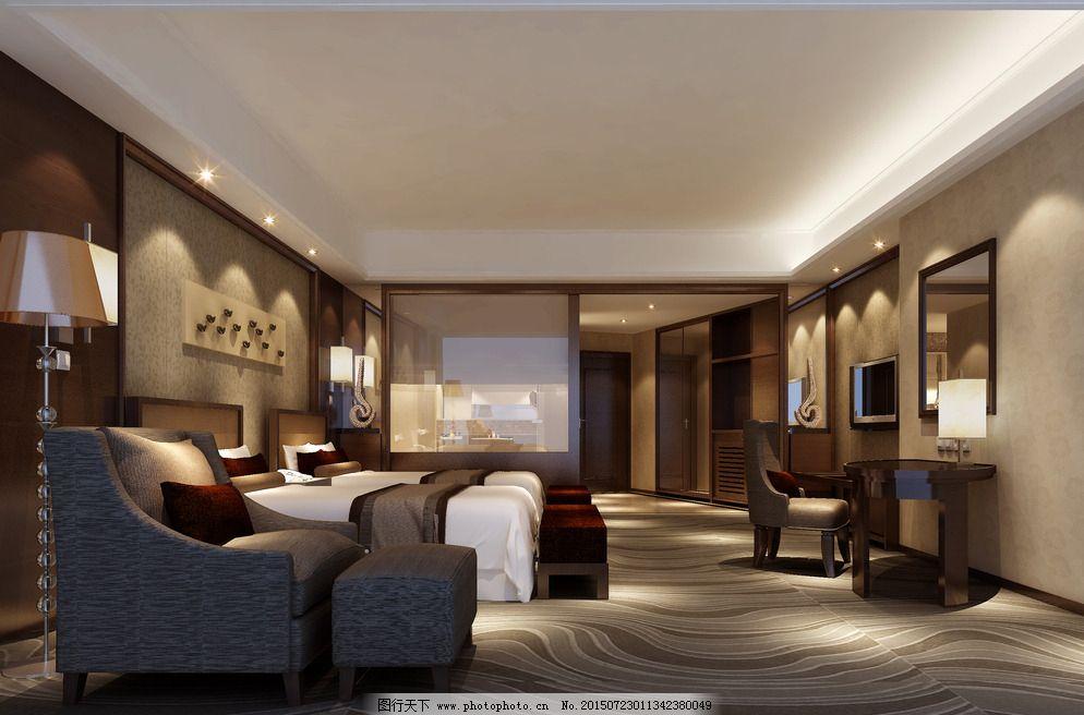 客房效果图 酒店室内效果图 酒店效果图 室内设计 家居装饰素材