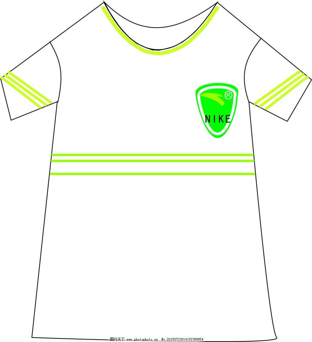 nike_手绘服装设计_服装设计