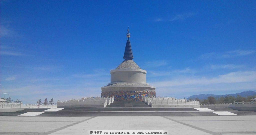 纪念碑 建筑 塔 1024_539