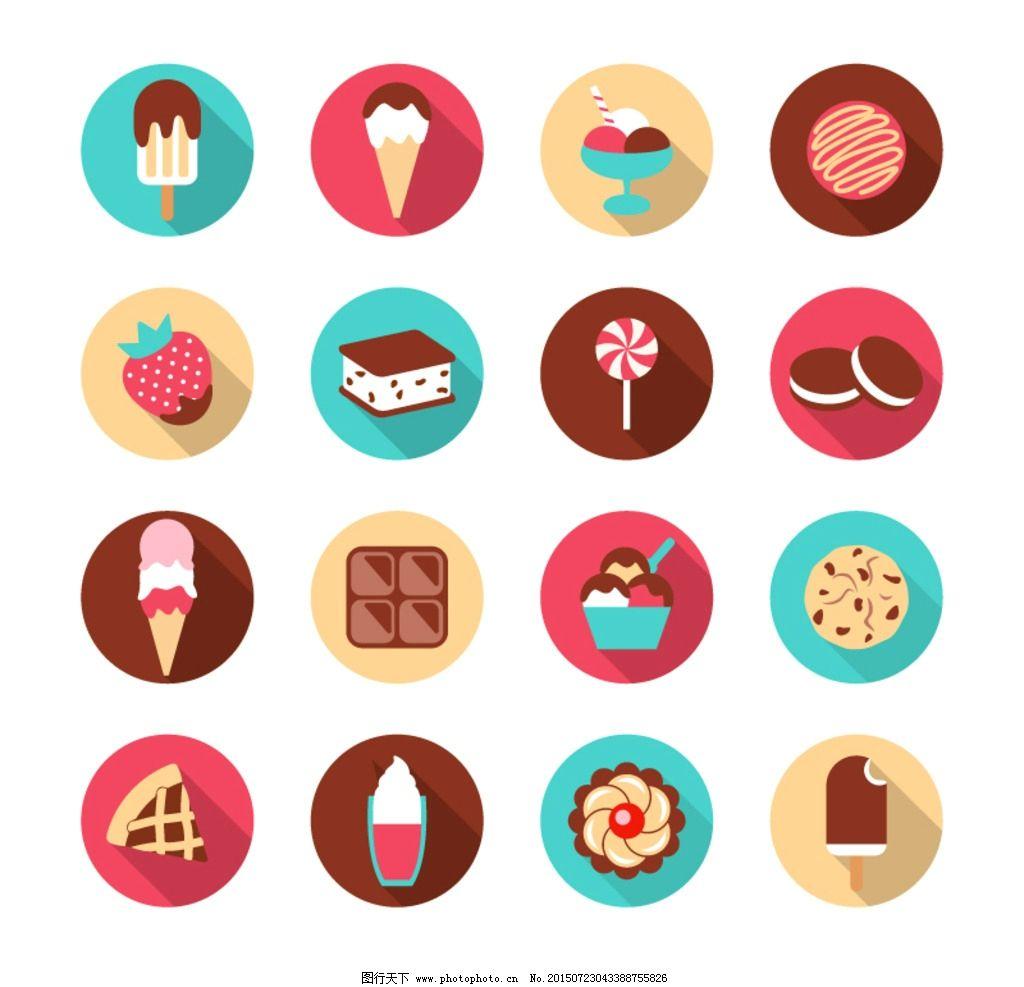 16款精致甜品图标矢量素材图片