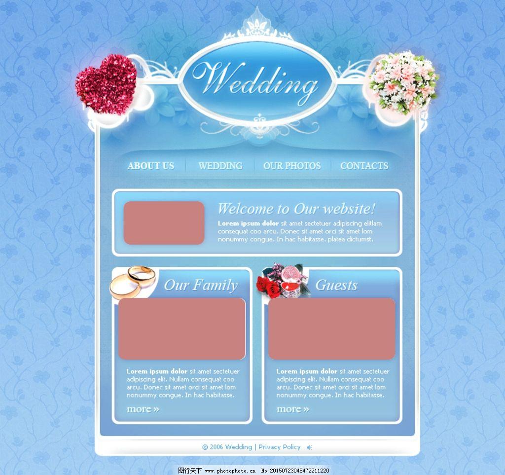 国外简洁清新浪漫爱情网页素材 英文模板