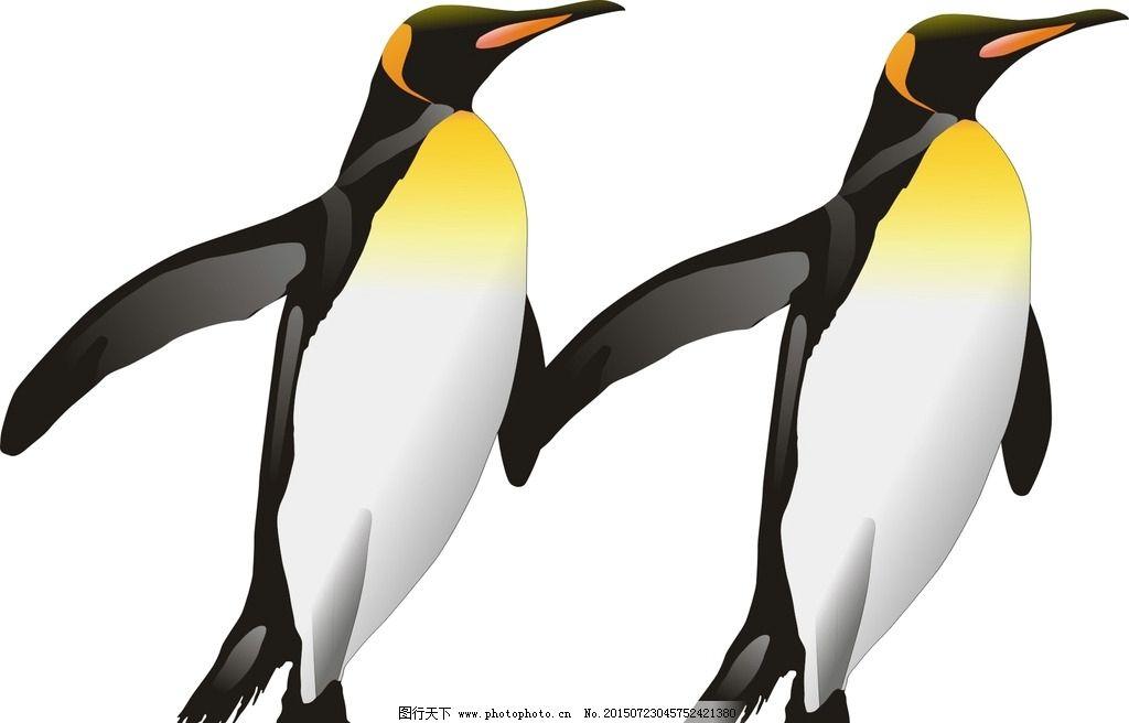 企鹅 矢量 动物 手拉手 生物世界 海洋生物