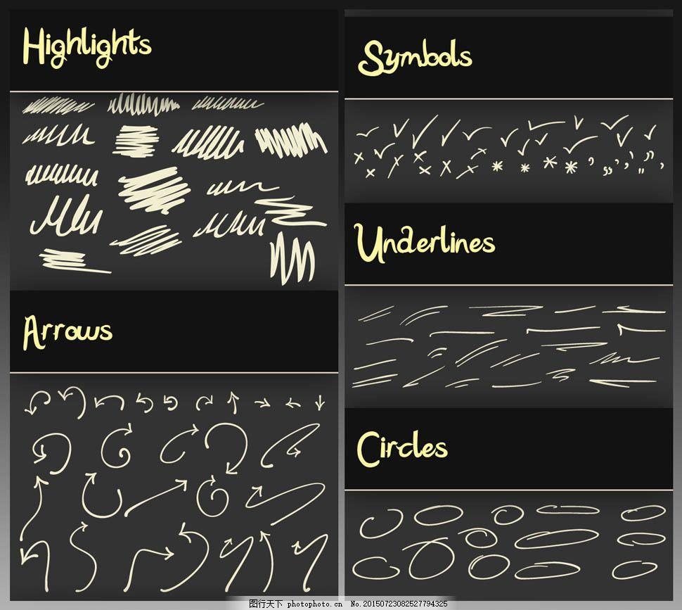箭头 线条 缠绕 铅笔画 对号 错误号 圆圈 装饰 高清晰 ps笔刷 ps素材