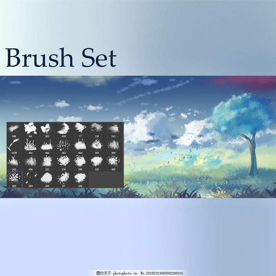 漂亮的cg式云朵,青草,树木,树叶等photoshop笔刷素材