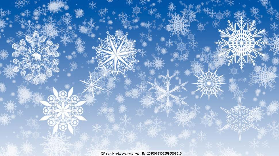 ps怎么制作雪花效果_snowflake brushes 雪花 雪点 冰冻效果 冬季 冬天 ps笔刷 ps素材 abr
