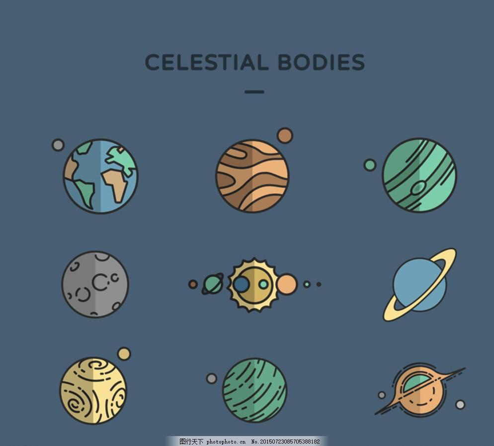 天体图标 卡通九大行星 扁平化天体 水星 金星 地球 火星 木星图片
