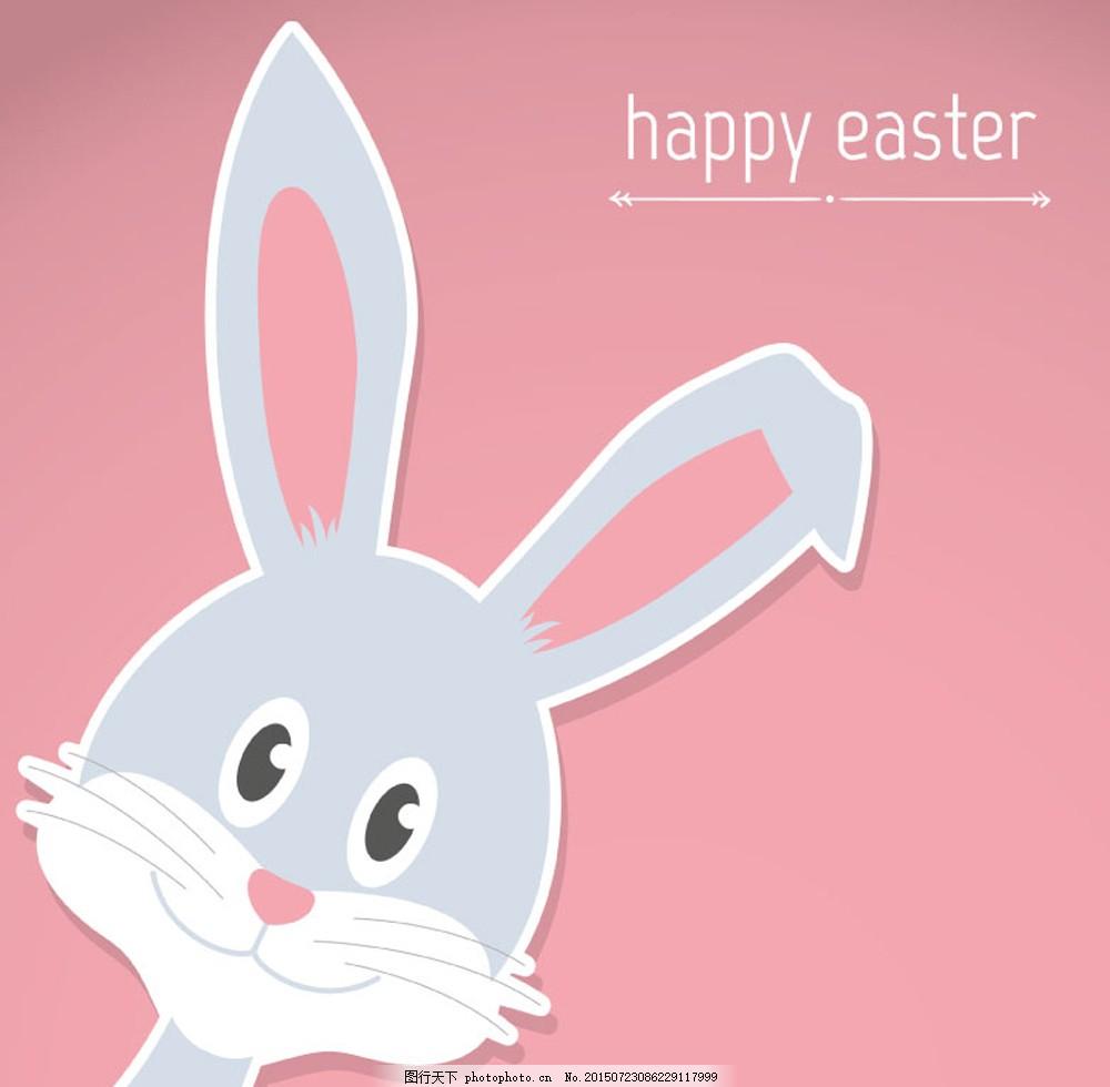 灰色兔子贴纸贺卡矢量素材 灰色 兔子 可爱 贴子 粉色背景 ai ai