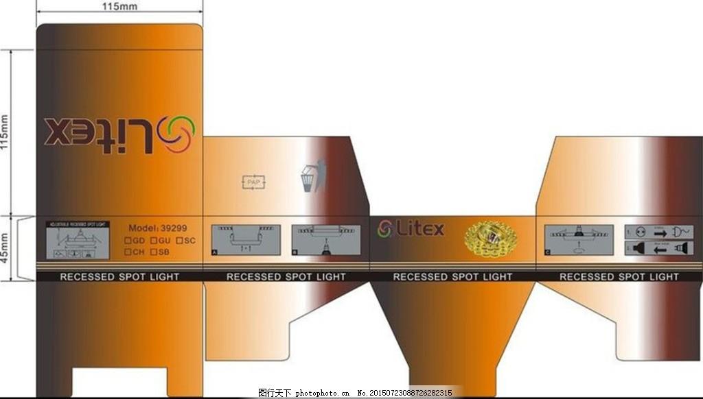 logo简图欧式风格包装设计 cdr灯饰包装盒 包装盒展开图灯饰 包装设计