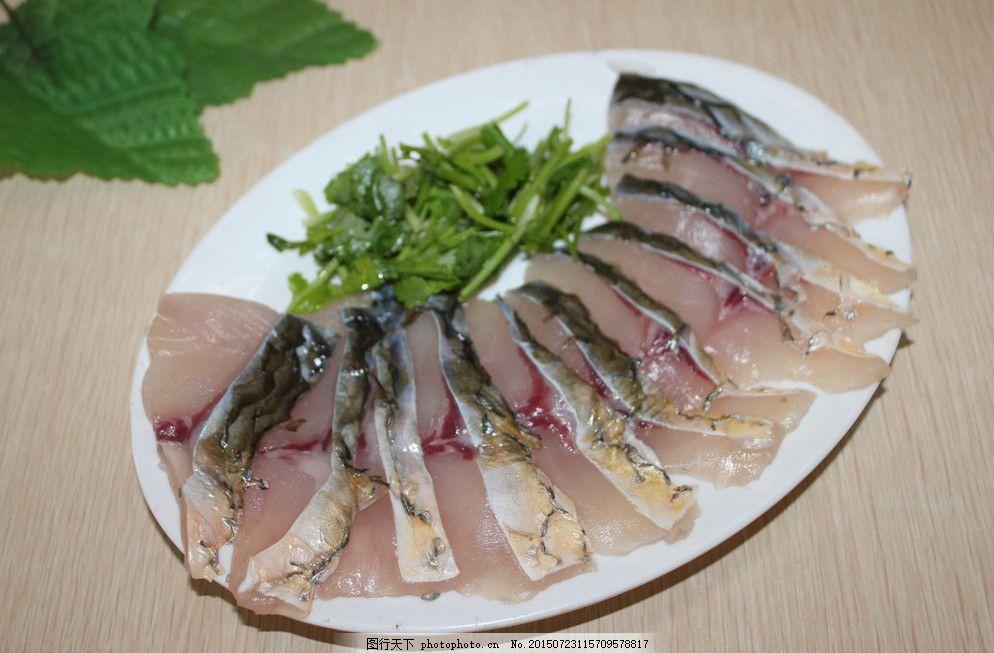 鱼片 火锅鱼片 生鱼片 鲩鱼片 草鱼 生切鱼片 新鲜鱼片 其他 餐饮美食图片